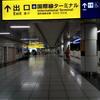 東京→クアラルンプール(羽田空港)