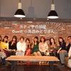 ありがとう♡1/6大阪イベント終了しました!