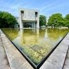 群馬の森 近代美術館の池(群馬県高崎)