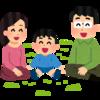 仕事と子育ての両立が思い通りにいかない夫婦の葛藤
