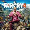 「Far Cry 4」キャンペーンスタート!射撃R1 R2は変更可能