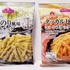 〈イオン トップバリュ〉コーンスナック 『タッカルビ味』『韓国のり風味』