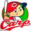 引退会見をした広島の黒田投手は日本シリーズ第何戦に登板する?最終登板情報まとめ