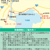 明日、2月7日に下田で第39回『北方領土の日』記念史跡めぐりマラソン大会がありますよ