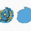 【ベイブレードバースト】エースアシュラ.00M.V` 烈 氷獄Ver.開封レビュー