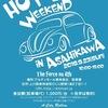 HOT BUGs WEEKEND  in ASAHIKAWA 2018