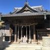 3M1days:お宮参り@森戸神社