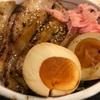 炭焼豚丼『いち膳屋』で豚の旨みと真髄を味わう