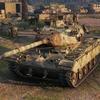新課金戦車M41D!