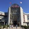 知られざるイスタンブールの業務用ショッピングモール「PERPA」