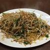 人生餃子の名物「皿台湾らーめん」「皿たんたん麺」を食べてみた!名古屋市中川区