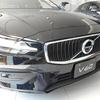 試乗インプレッション☆ Volvo・V60 (T5 Momentum)