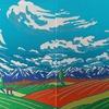 北海道で人気のオリジナル御朱印帳