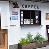 東福寺参拝前に京町屋カフェ「Cafe January」のモーニングで心地よい時間を過ごす。