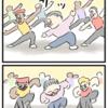 じじぃミュージカル