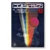 月刊「コンピュートピア」1977年12月号