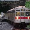 【雨】8606F【梶ヶ谷】