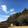 宝満山、三郡山【福岡】【紅葉】【2018年11月18日】