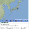 八丈島東方沖で25日23時37分頃にM6.1の地震が発生!南海トラフへの影響は?