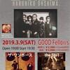 3.9(sat)THE DEAL is HARUHIKO OHSHIMA  高岡市GOOD FELLOWS Live‼️