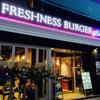 フレッシュネスバーガーがオープン!なんかシックですね(ハンバーガー)横浜駅西口周辺ランチ情報