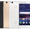 UQ mobile フルHDディスプレイ搭載の5.2型Androidスマホ「HUAWEI P9 lite PREMIUM」を発表 (格安SIM / MVNO)