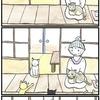 『ほら、ここにも猫』・第185話 「縁側のおばあちゃん」