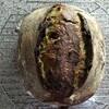 抹茶・クランベリーパン。
