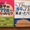 アクティブシニアが、課題解決先進国・日本のキーマンになる