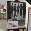 ザクロマニヨンズのライブ、行ってきたヾ(*´∀`*)ノ
