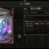 【シャドウバース】ネタデッキ「竜爪の首飾りドラゴン」紹介!エンバレが最強になった件…  【Card-guild】