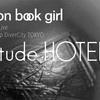 Maison book girlの魅力/観ないと絶対損する12/28ワンマン