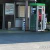 牟岐線中田駅の白ポスト