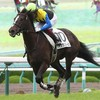 タコイチの【今週の勝負レース】土曜日版!
