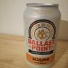 バラストポイント/『スカルピンIPA』を飲んでみた