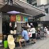 【台湾でもぐもぐ 09】麺線とフレンチトーストサンドイッチでW朝ごはん