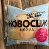 「ホボクリム」ウチカフェシリーズの最新作が登場!早速食べてみた!!