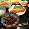 赤いライジングスターのある日の夕食 超健康和定食で体の中から健康になろう!!