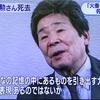 【認知療法】追悼高畑勲先生。マインドフルネスと認知療法に溢れる高畑勲版「赤毛のアン」