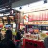 【台湾/台中】「一中街夜市」は台中の中心部に近く、行きやすい!