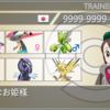 【S13構築】姫を守る2匹の龍王と白馬の騎士と雷鳥【最終688位】