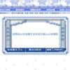 【中国語スクール(通学型)】中国語教室ビーチャイニーズ