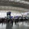 香港国際空港で一夜を過ごす(旅行9日目&10日目)