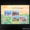 台湾で切手収集の趣味が加速している話。