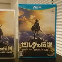【WiiU】ゼルダを買ってみた