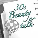 ◆30代専業主婦のズボラな節約美容◆