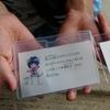 夏休み日記☆親子で歩いた5.5キロ👣 と富士川町の萌えキャラについて