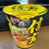 ファミリーマートで見つけたカップ麺「札幌らーめん 信玄 コクみそ味」を食べてみた! #グルメ #食べ歩き #ラーメン #カップ麺