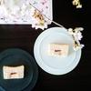 Bread Aichi について