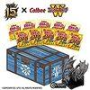 【Amazon.co.jp限定】 カルビー モンスターハンター15周年記念スペシャルBOX 675g
